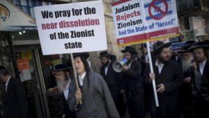 Interview – Pr Carolyn Karcher : «La majorité des juifs rejette le sionisme» (II)