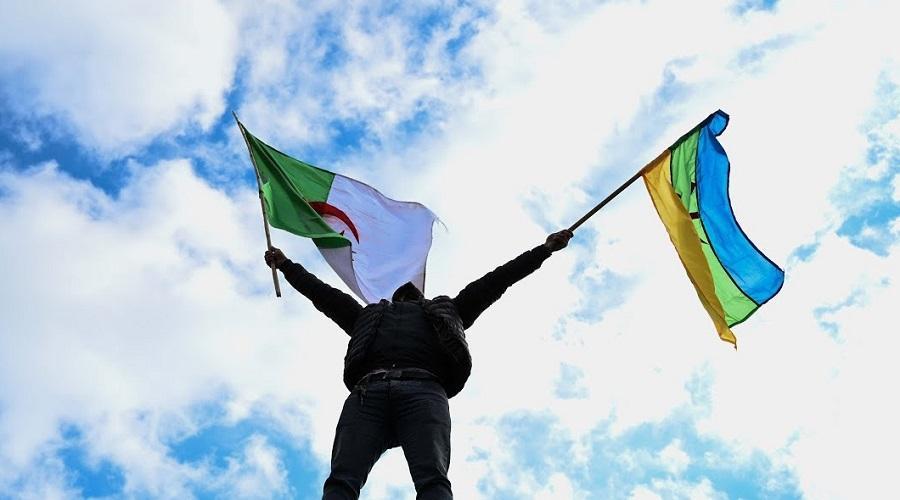 drapeau langue amazighe