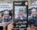 Condamnation en appel de Khaled Drareni : le RCD dénonce, l'élan de solidarité s'élargit