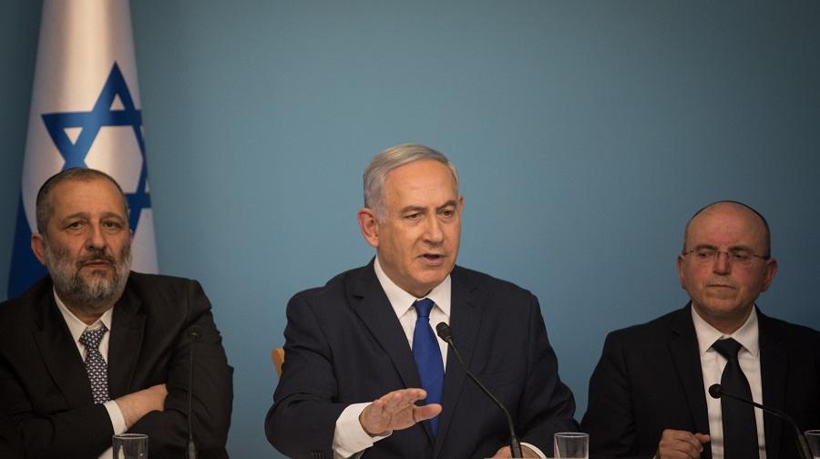 Tel-Aviv roi Maroc normalisation Israël