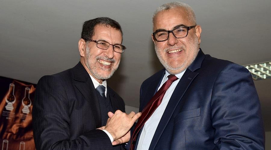 El Othmani Frères musulmans
