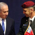 BN marines israélienne