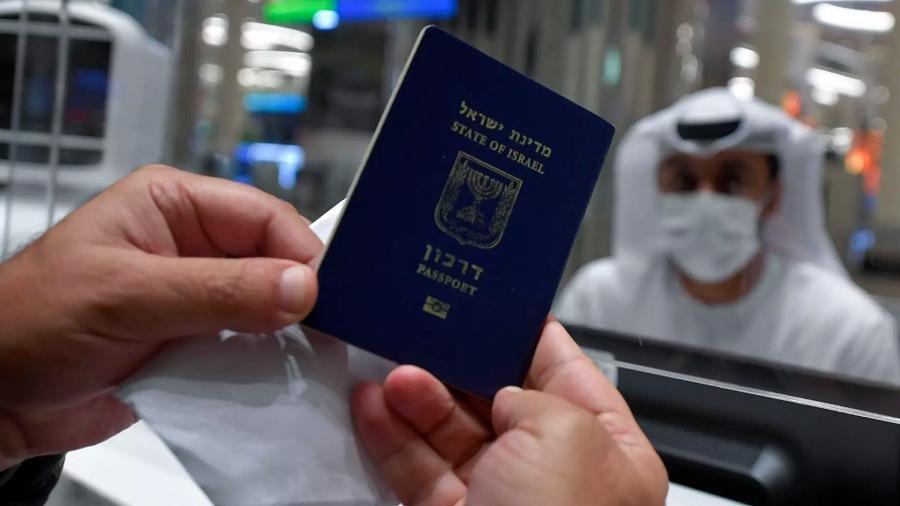 Israéliens Ben Zayed