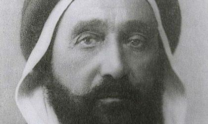 Lettre de l'Emir Khaled au président américain Wilson Woodword