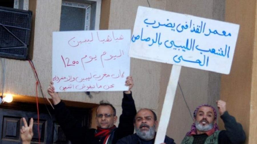 Lybie printemps arabe