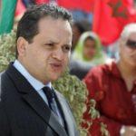Mansouri ministère de la Défense
