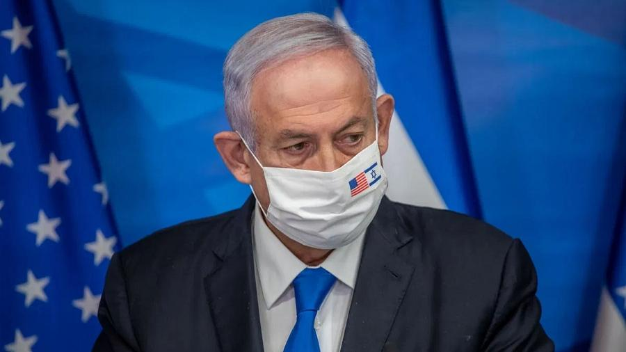 Netanyahou forces réactionnaires