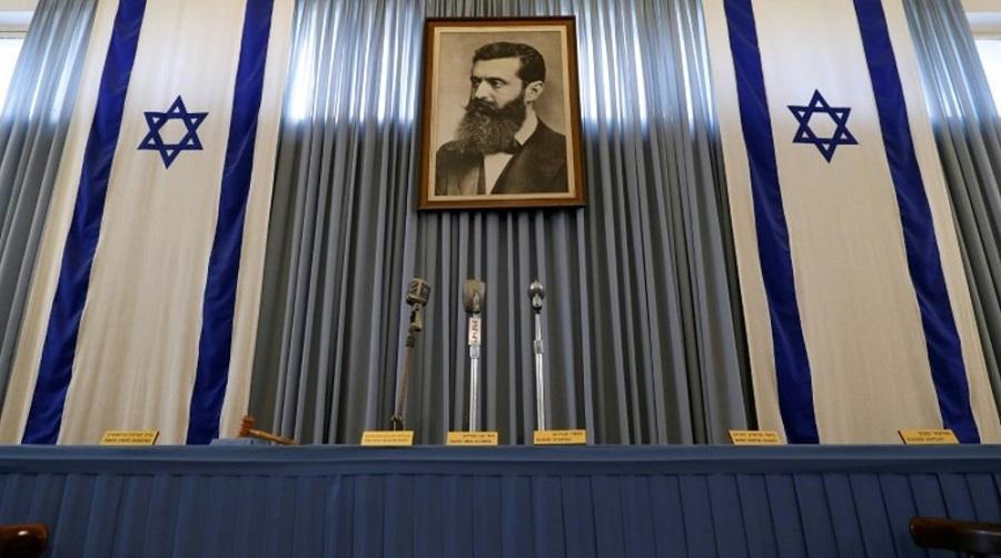 Theodor Etat sioniste