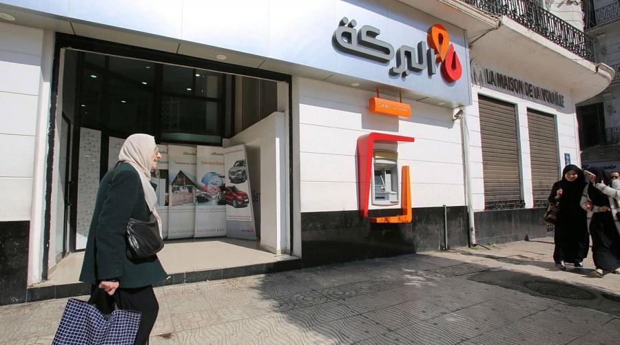Baraka finance dite islamique
