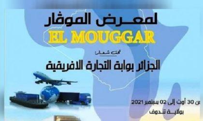 Tindouf : ouverture de l'exposition internationale El-Mouggar-2021
