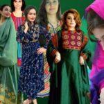 afghane vêtement
