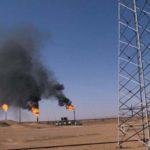 pétrole programme de développement