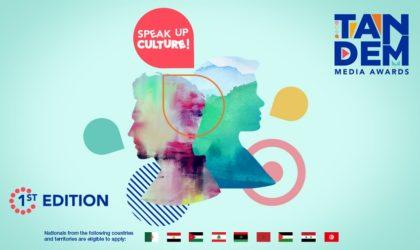 L'UE organise un concours pour les journalistes et les artistes